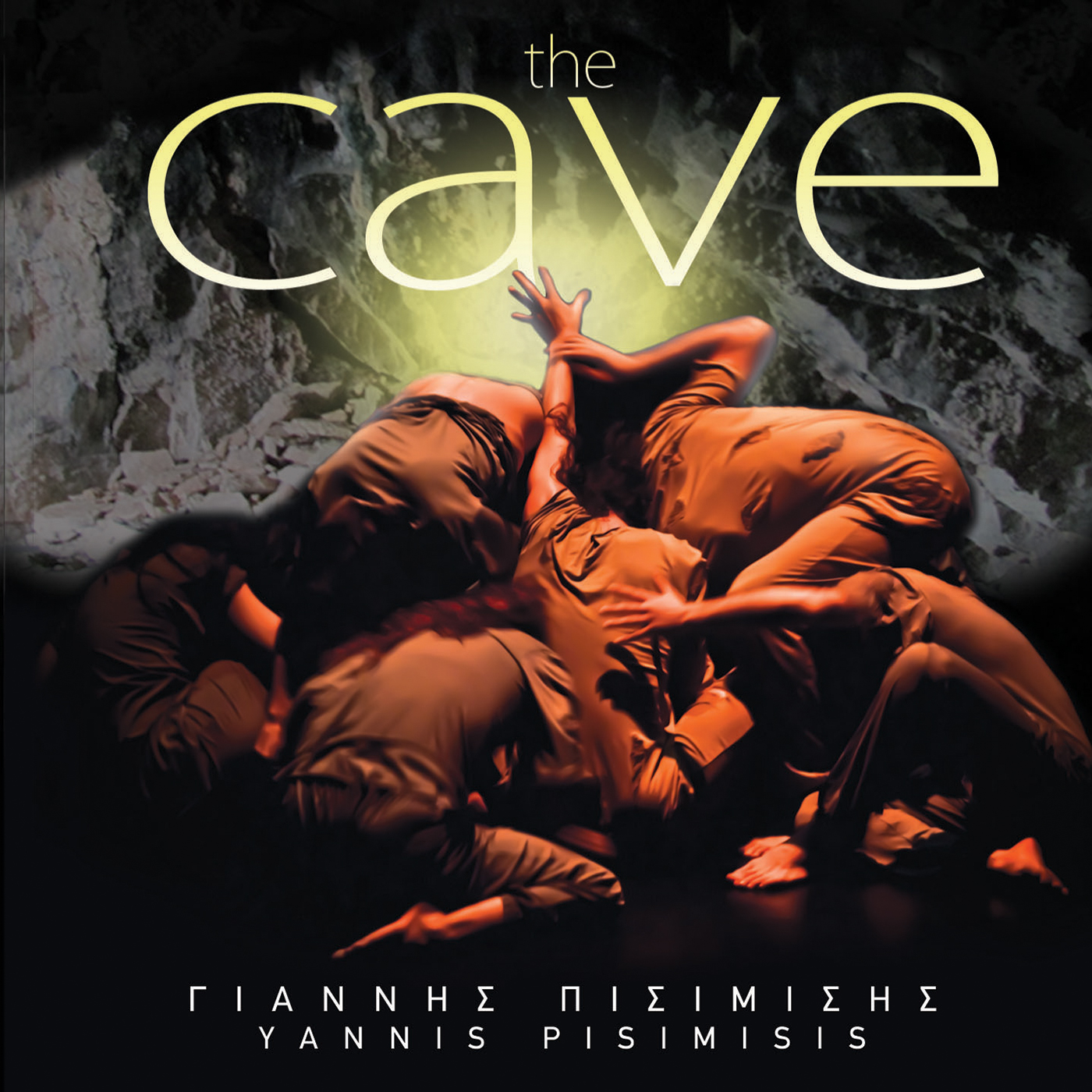 cd the cave